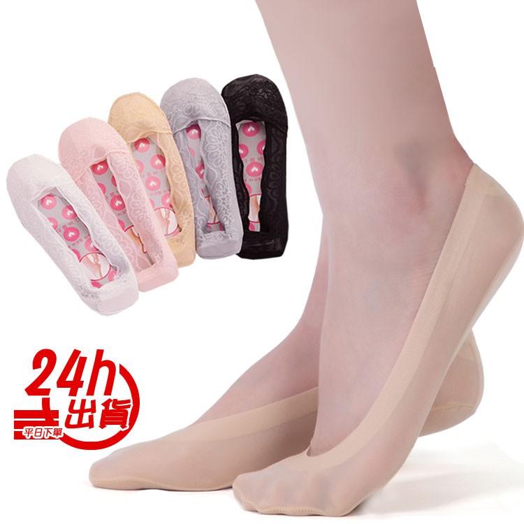 隱形襪 多款多色隱形襪 人魚朵朵 台灣出貨 現貨