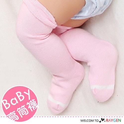 秋冬兒童純色鬆口花邊高筒襪 寶寶襪