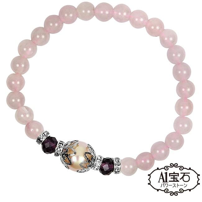 【A1寶石】十二星座幸運石手環-粉水晶搭配珍珠款手鍊-旺桃花運貴人相助招財開運提升運勢財源廣進