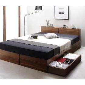 ベッド シングルベッド 収納付きベッド 引き出し付きベッド / マットレス付 国産カバーポケットコイルマットレス付 シングル
