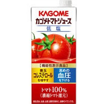 【機能性表示食品】カゴメ トマトジュース 1L 1セット(12本)