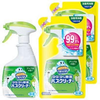 【お得なセット】スクラビングバブル 99.9%除菌バスクリーナー アップルの香り 本体(400ml)+詰替え2個(350ml×2)セット ジョンソン