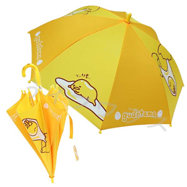 蛋黃哥兒童傘