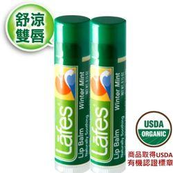 Lafes 純自然護唇膏-薄荷 x2-行動
