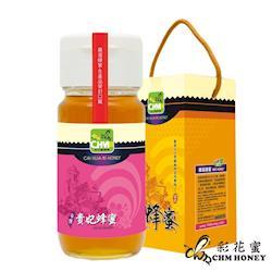 [彩花蜜]台灣荔枝蜂蜜700g