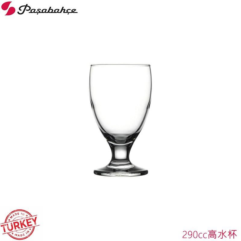 Pasabahce 290cc高水杯 玻璃杯 水杯 飲料杯