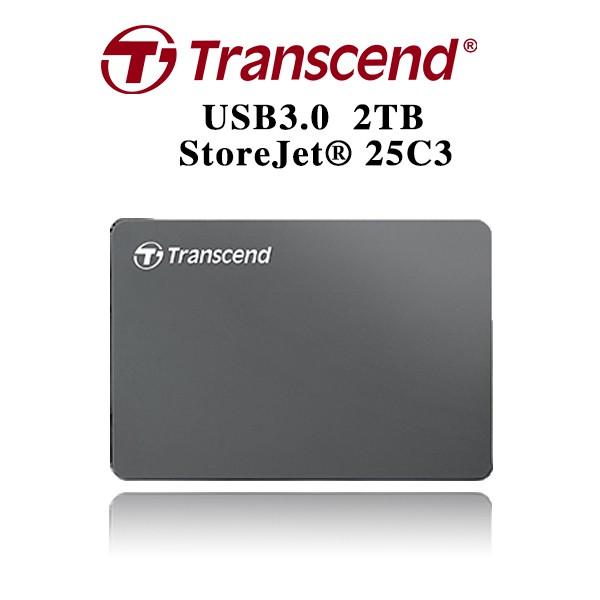 創見 Transcend 2TB StoreJet 25C3 USB3.1 2.5吋 超薄鋁合金設計 輕巧奢華