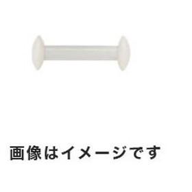 円盤型回転子 φ7.9×54mm 白 3-587-01 58947-860