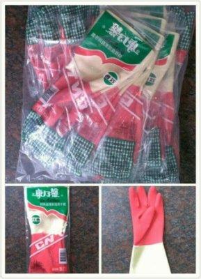 [8號半]台製康乃馨雙色天然乳膠手套  家庭用手套  清洗餐具 衛浴 大掃除用