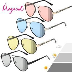 【MEGASOL】寶麗萊UV400時尚中性雷朋偏光太陽眼鏡變色墨鏡(感光智能變色灰片彩片全天候適用-BS8607)