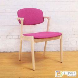 Boden-萊爾實木餐椅/單椅-桃紅色款