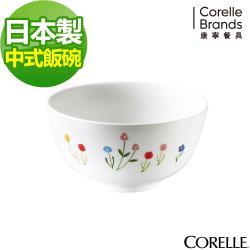 任-【美國康寧CORELLE】春漾花朵中式飯碗