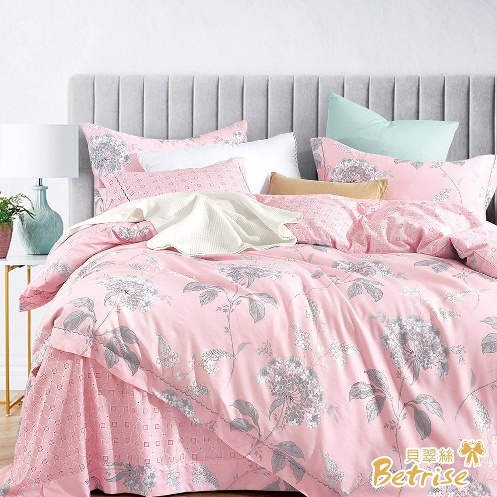 【Betrise句點】單人/雙人/加大-3M專利天絲吸濕排汗二/三件式床包枕套組