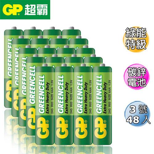 gp綠能特級碳鋅電池3號48入