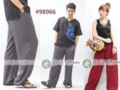 @~薩谷娜民族風 : 男女/大尺碼可_多色_M/L/XL/XXL_98966_加長版_超棉斜口袋寬褲