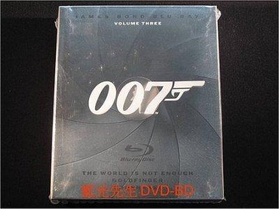 [藍光BD] - 007 套裝:太空城、 縱橫天下、 金手指 Moonraker / The World is Not Enough / Goldfinger