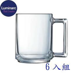法國Luminarc強化玻璃咖啡杯馬克杯250cc-六入組