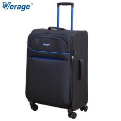 Verage維麗杰 24吋輕量旅者系列行李箱-黑