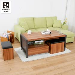 【多瓦娜】榎本造型大茶几含椅