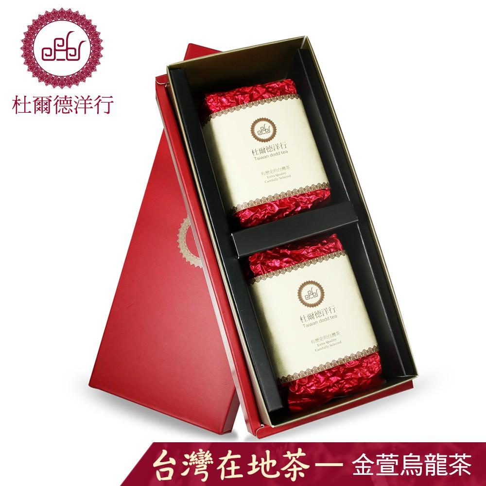 杜爾德洋行 Dodd Tea 精選台灣金萱烏龍茶禮盒組(150gx2)