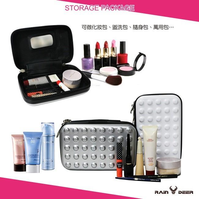《現貨》 硬殼包7吋包 行李箱造型 收納包 化妝包 旅行包 過夜包