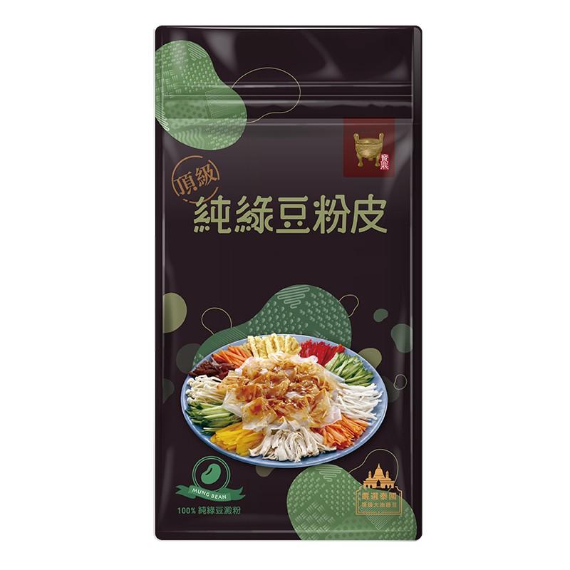 產品特色 Product Feature 精選頂級泰國天然純綠豆澱粉,經由先進的生產技術,保留高量膳食纖維、天然葉綠素精製而成。是製作粉皮、拉皮的正宗原料。還可製成粉粿、川味涼粉、腸粉、水晶餃等各式風