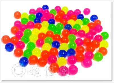 {超值圈}全新2.5公分綜合彩色水晶彈力球《整套100顆240元》(好玩不膩的玩具/彈跳球/彩色彈力球)