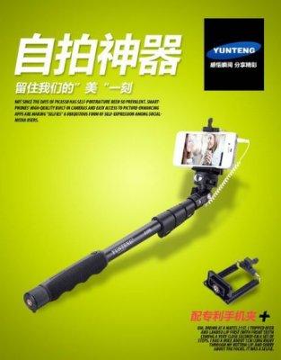 [三大保證 一年保固]雲騰 原廠 1188 手機/相機 腳架 雲騰 自拍腳架 相機架 直播腳架 鋁合金 自拍神器 腳架