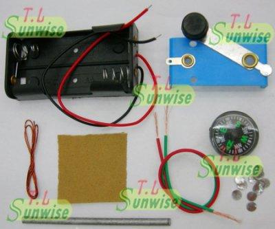 台灣現貨 科學材料包 D008 電磁鐵 1只50元 DIY 益智拼裝組合玩具 成就感立馬躍升 您也會是生活中的優秀科學家