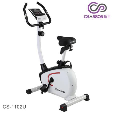 【強生CHANSON】 立式時尚健身車 CS-1102U