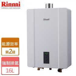 【林內】  FE強制排氣式16公升熱水器 - RUA-C1600WF-僅北北基含安裝