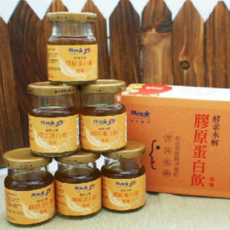 【媽媽魚安心超市】 原味膠原蛋白酵素水解x2盒 iCarry