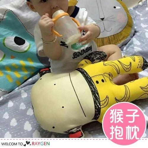 超萌卡通香蕉猴子玩偶抱枕 靠枕 【3F140Z346】