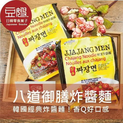【八道】韓國泡麵 PALDO 八道御膳炸醬麵(4包/袋)
