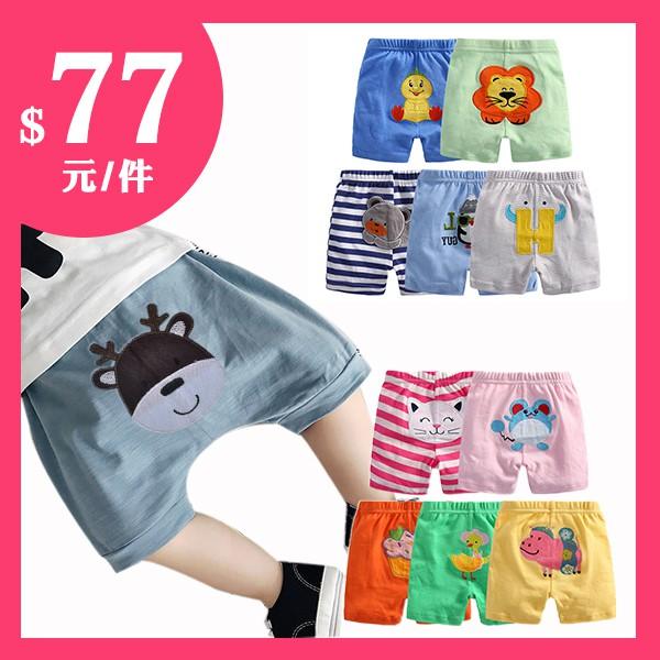 春夏嬰兒短褲5件組 純棉卡通PP褲 AM0147 好娃娃