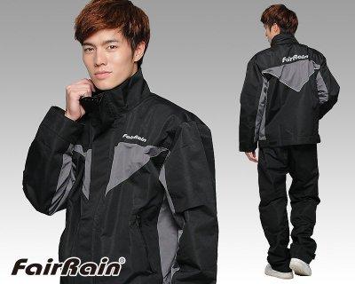 【飛銳 FairRain】輕騎瘋高機能戶外套裝風雨衣-鐵騎灰