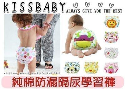 【寶貝樂園】 寶寶防側漏 學習褲 防尿 隔尿褲 尿布 尿片 內褲 M03788