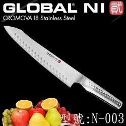 《YOSHIKIN 具良治》 GLOBAL NI日本26CM專業廚刀 N-003