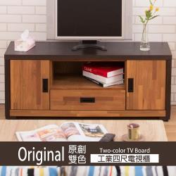 【LOHA】Original原創雙色-工業四尺電視櫃