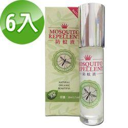 AiLeiYi防蚊液8ml(6入/組)