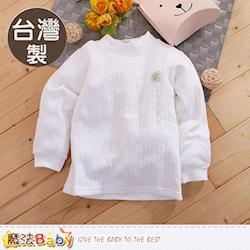 魔法Baby 兒童內衣 台灣製三層純棉半高領超保暖內衣~k60431