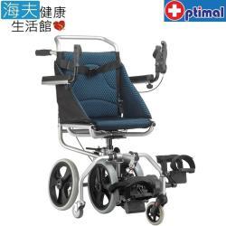 【海夫健康生活館】Optimal Medical 復健型 腳踏 避震 輪椅(OP-PW312)