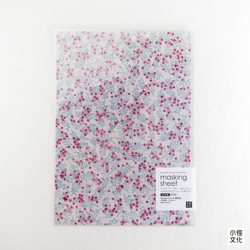 【小徑文化】山櫻和紙貼紙 夏米花園系列 - 合花楸 Sorbus ( MTK-CH319 )