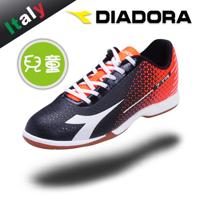 Diadora 19FWO DA172413-C4115 兒童足球平底鞋 加購後背包優惠