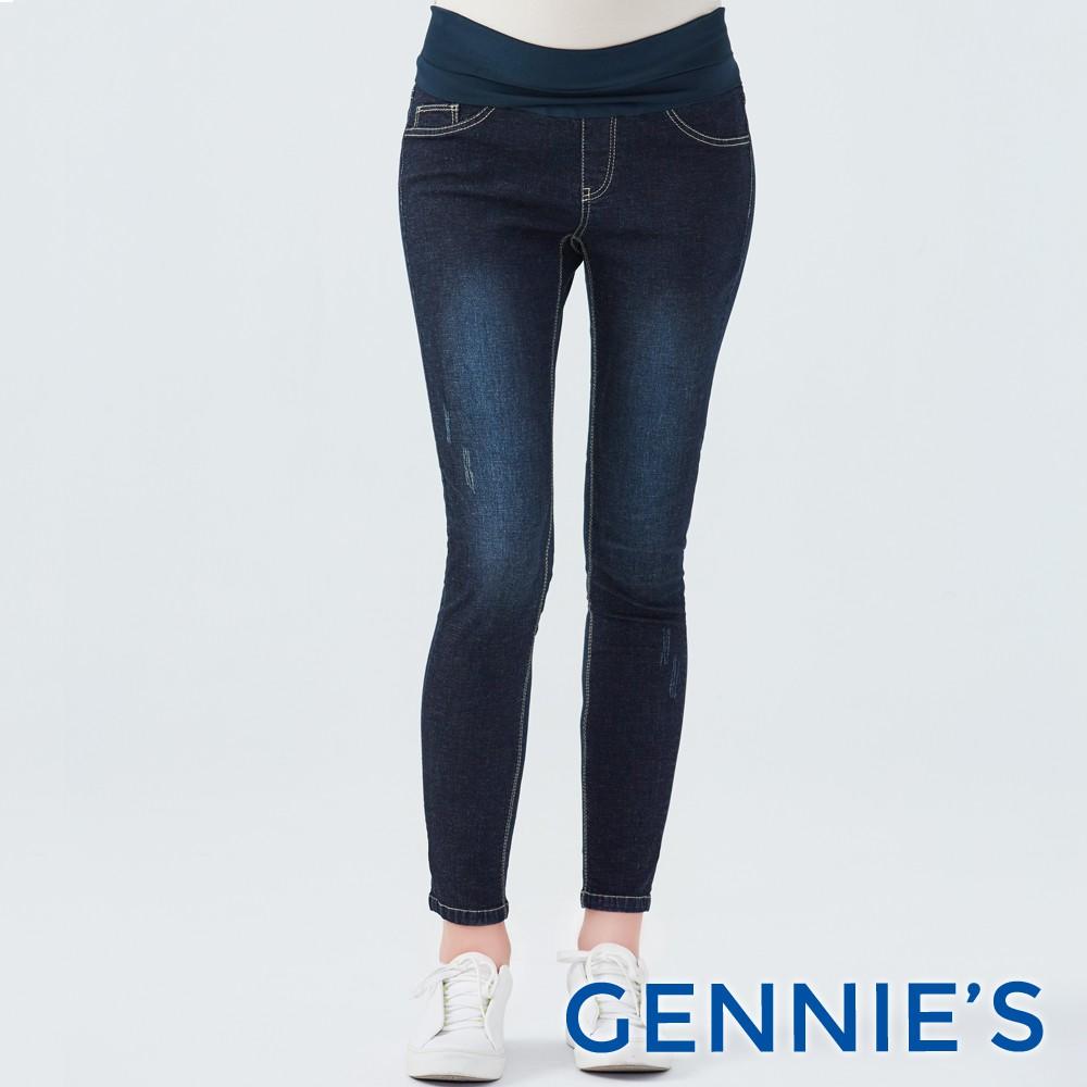 【Gennies專櫃】經典原色微刷破修身褲(T4D24-深藍)