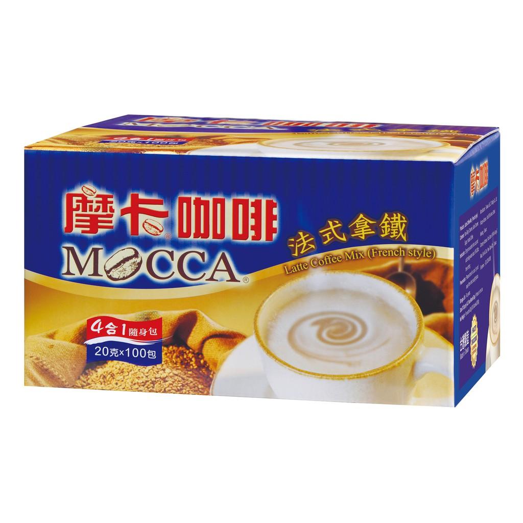 [摩卡咖啡 MOCCA] 法式拿鐵四合一隨身包(100入)