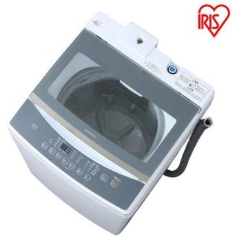 洗濯機 全自動洗濯機 8.0kg KAW-80A アイリスオーヤマ
