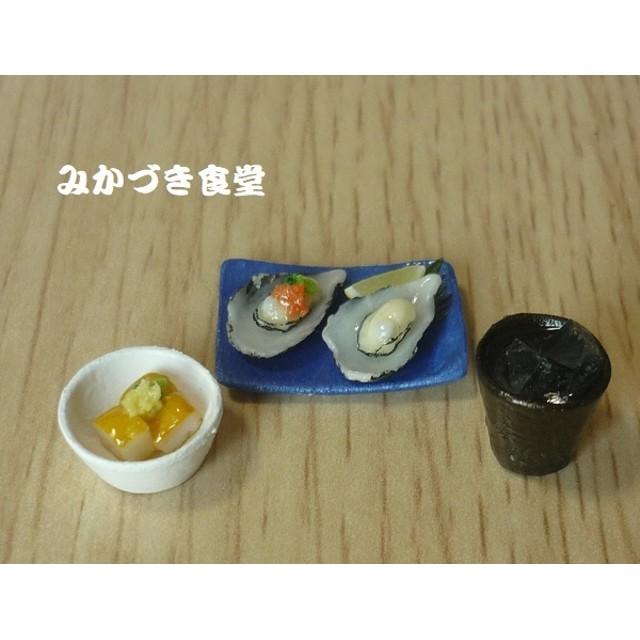 ミニミニ焼酎のロックと肴(20)