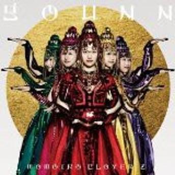 【中古】「GOUNN」(初回限定盤)(AMAZON限定絵柄特典なし) [CD+DVD] [CD... [管理:527888]