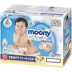 【テープタイプ】 ムーニー M(6~11kg) 128枚(64枚×2袋) エアフィット 箱入り